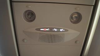 Панель индивидуального освещения в самолете Airbus A330-200