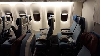 The passenger seats in the Boeing-777-300 Turkish airlines