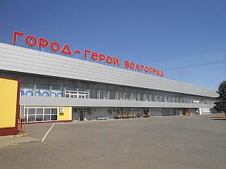 The view from the platform at the terminal of the airport Volgograd Gumrak
