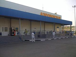 The terminal of the airport of Gelendzhik