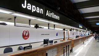 Information desks of the Japanese airlines at Honolulu international airport
