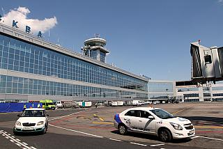The terminal of Domodedovo airport airside