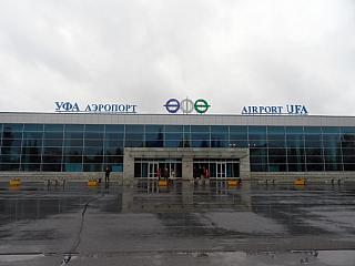 The terminal of the airport of Ufa