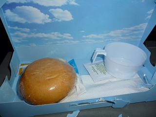 The food on the airline Vladivostok air Khabarovsk-Vladivostok