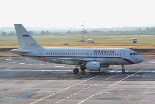 "Airbus A319 of the airline ""Russia"" in the Samara airport Kurumoch"