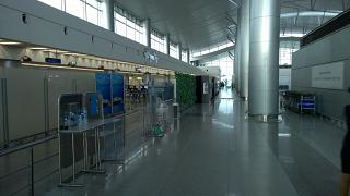 At the airport in Ho Chi Minh city tan son Nhat