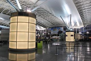 Terminal D of Boryspil airport