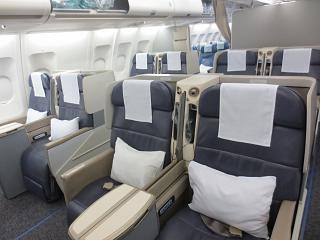 Business class in the Airbus A330-200 airline Gulf Air