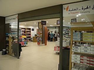 The Duty free store at the airport of Aqaba