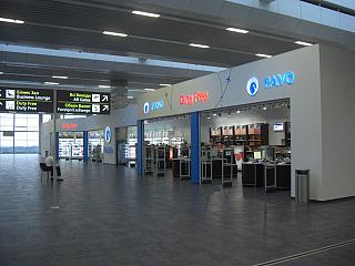 Shop Duty Free at the airport Donetsk