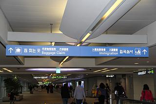 In the arrivals area of the airport Seoul Incheon