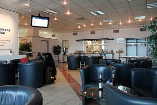 The business lounge at the airport Berlin-sch