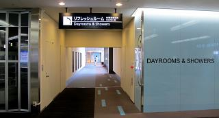 Rest rooms for transit passengers at the airport Tokyo Narita
