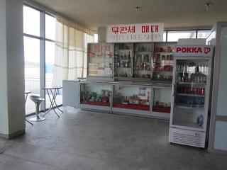 The Duty Free store in the old airport terminal Pyongyang