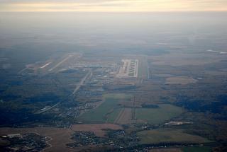 Вид на аэропорт Москва Домодедово