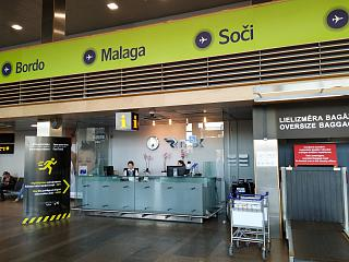 Стойка информации в аэропорту Рига