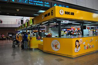 Reception of airline Nok Air airport don Muang