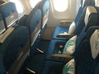 Economy class in Airbus A319 operated by Air Mauritius