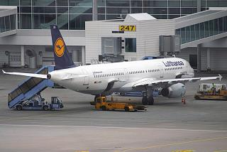 The Airbus A321 Aeroflot airline Lufthansa at Munich airport