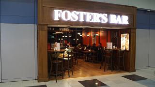 Foster's Bar in clean international departures area of Domodedovo airport