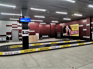 The baggage claim area in the Terminal A of Saransk airport