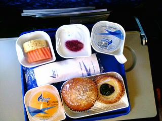 Food on the flight Bangkok-Samui Bangkok Airways
