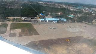 The view of the airport Uray during takeoff