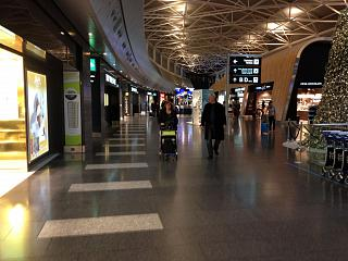 Castana area at the Zurich airport