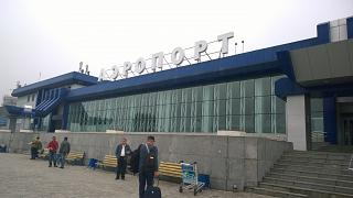 The terminal of the airport Blagoveshchensk Ignatievo