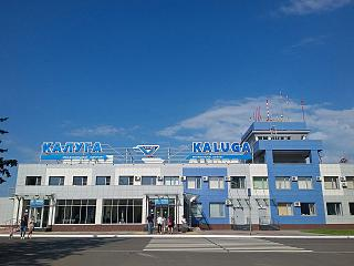 Аэровокзал и диспетчерская вышка аэропорта Калуга