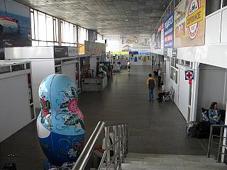 In the terminal building of the airport of Ulan-Ude Baikal