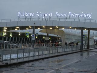 At the entrance to the new passenger terminal of airport Saint Petersburg Pulkovo