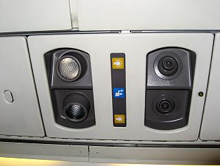 The panel on the passenger seat in the Embraer ERJ140
