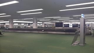 The baggage claim area at the airport Tokyo Haneda
