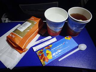 The food on Aeroflot flight Rostov-Moscow