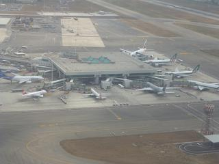 The satellite-terminal And Rome Fiumicino airport