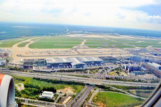 Терминал 2 аэропорта Франкфурт