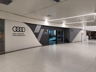 The entrance to the business lounge Audi Executive Lounge at the airport of Nizhny Novgorod Strigino