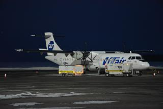 The ATR-72 VQ-BLL of the airline Utair at the airport Kaluga