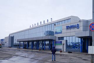 Terminal B of the airport Omsk Tsentralny