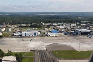 The cargo warehouse of the airport Krasnoyarsk Emelyanovo