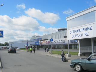Airport Terminal Pulkovo-1