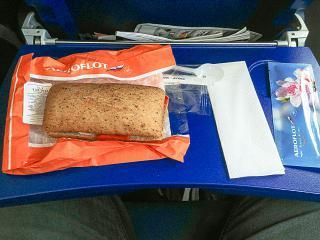 The food on Aeroflot flight Samara-Moscow