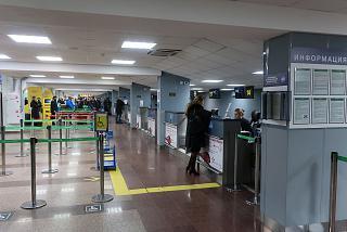 Зона регистрации на рейсы аэропорта Краснодар Пашковский