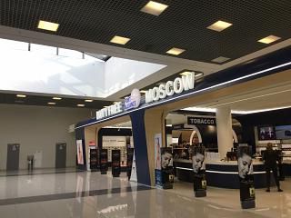 The Duty Free store in terminal E of Sheremetyevo airport
