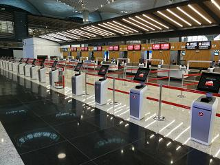 The reception area is Turkish airlines at the new airport of Istanbul