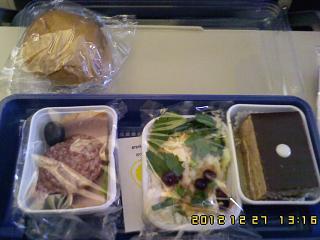 Питание на рейсе авиакомпании Ю Тэйр Москва-Калининград