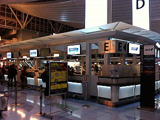 Reception of airline All Nippon Airways in Tokyo airport Haneda