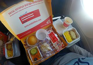 Flight meals on the flight Ural airlines Moscow to Sharm El - Sheikh