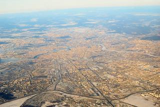 Фото земли сверху
